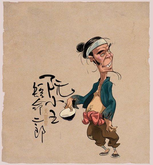 """情侣手绘q版""""水浒108将"""" 网友直呼有趣(图)"""