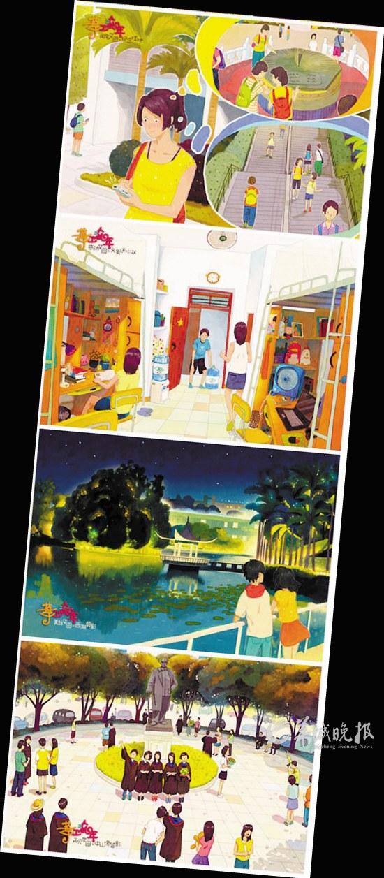 《华园流年》的唯美手绘明信片,在前日华南理工大学60周年校庆日上,引
