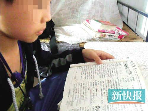 11岁儿子屡次偷玩具 打工父亲三次报警求助