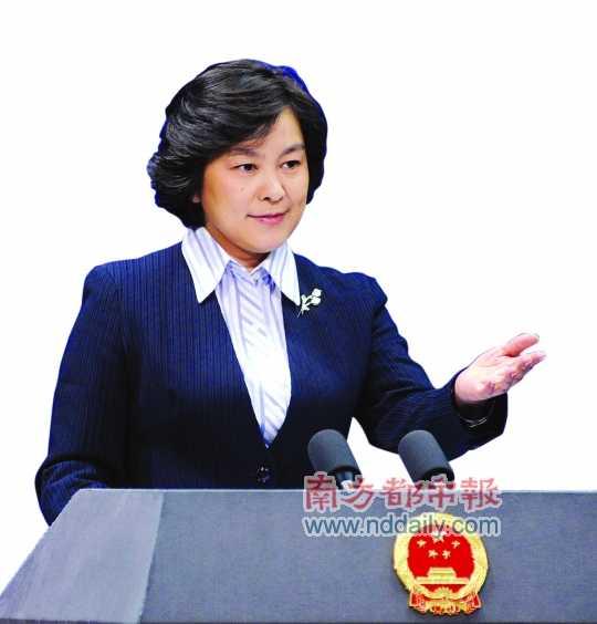 外交部新任发言人华春莹。新华社发