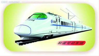 哈大高铁预计本月25日开通