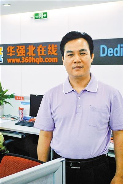 华强北商城董事长王老豹.