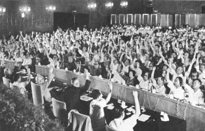 十一届六中全会决议_中共十一届六中全会通过《关于建国以来党的若干历史问题的决议》资料