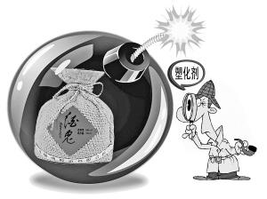 据新华社北京11月21日电湖南省质量技术监督局21日向质检总局报告称,酒鬼酒样品中被检出含有塑化剂。