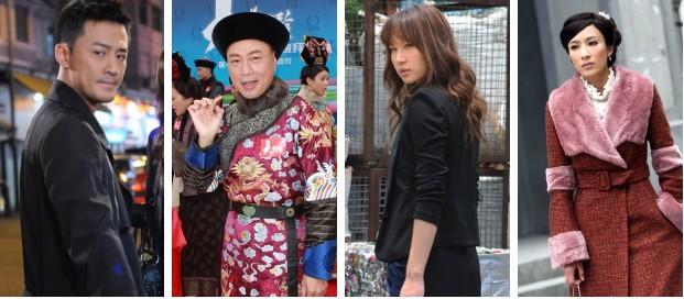 tvb视帝视后候选名单出炉 林峰杨怡呼声最高图片