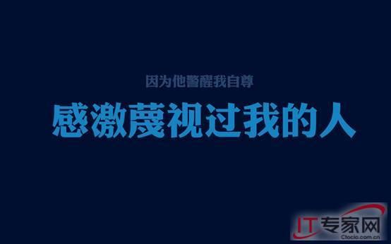 搜狗壁纸:感恩节壁纸精选上线 感谢一路有你(组图)
