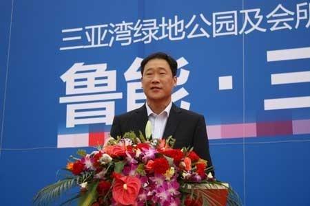 鲁能董事长_重庆鲁能巴蜀中学图片