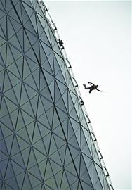 跳伞迎新年