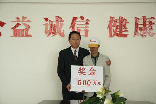 男子中500万彩票让朋友偷走冒领 兑奖照片被认出(图)