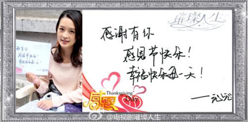 李沁/今日,正在上海赶拍电视剧《璀璨人生》的李沁,忙里偷闲透过《...
