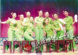 重庆市曲艺团明天60岁生日庆典系列精彩演出与你共忆激情岁月(组图)图片