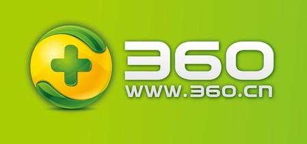 奇虎360公司状告百度终于赢了一次