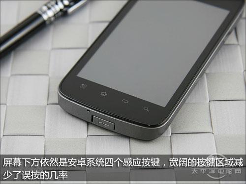 纯正商务血统 飞利浦W6350智能手机评测