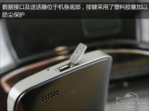 带保护盖的Micro USB接口