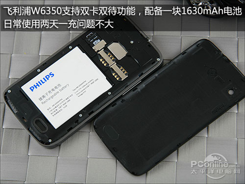 1630mAh
