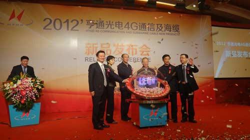 亨通光电20余款新品亮相 发力中国海缆4G
