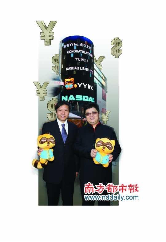 北京时间周二晚间,ceo李学凌穿着黑色的中山装,怀抱y y吉祥物小图片