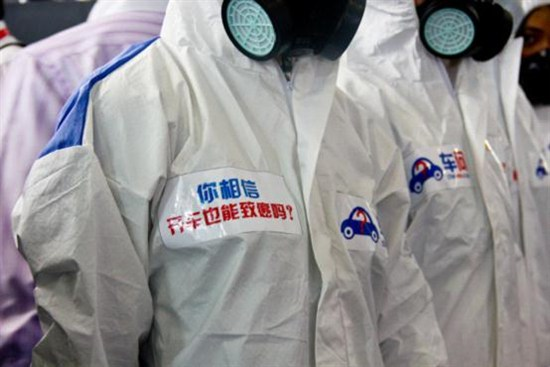 服装 工作服 制服 550_367