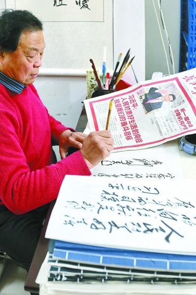图为宋明政在抄十八大报告。