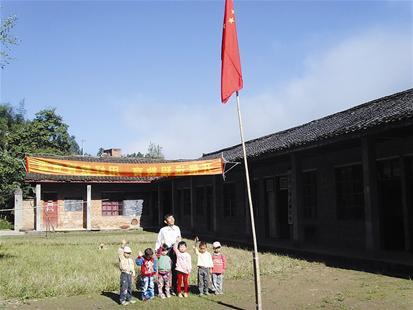 汪老师和6个学生举行升旗仪式