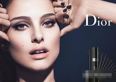 Natalie Portman代言 DIOR 睫毛膏PS严重被禁播