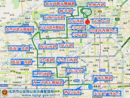 北京马拉松路线图 北京马拉松路线图最新图片 乐悠游网图片