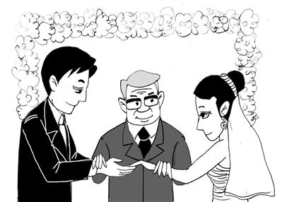 婚礼人物漫画背影