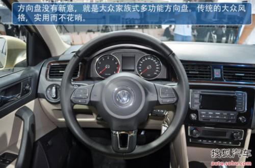 一汽-大众新捷达,上海大众斯柯达rapid;以及销售多年的北京现代悦动