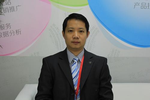 纳智捷合利店杨健文