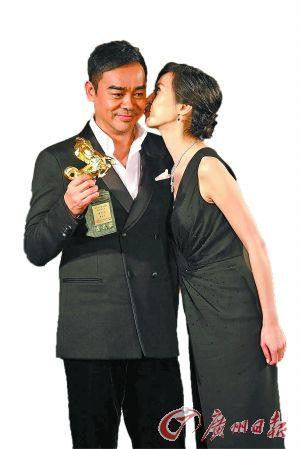 刘德华 刘青云/庆功会上太太郭蔼明给影帝刘青云献上深情一吻。