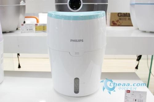 飞利浦加湿器HU4801