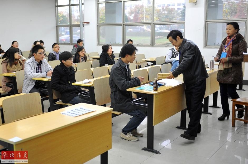 2013年中国公务员考试举行(组图)