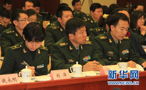 电视剧《国家命运》座谈会在京举行(组图)