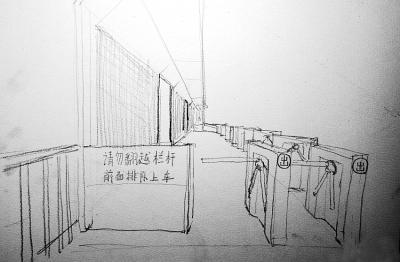 """大学生手绘 """"武汉公交枢纽站""""(图)"""