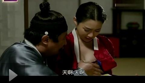 田禹治 电视/没节操啊!韩剧惊现猥琐大叔袭胸镜头被批太情色