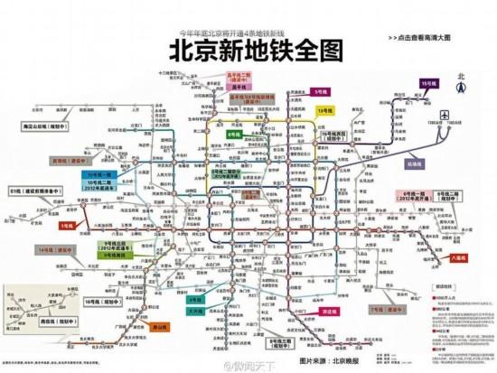南京地铁5号线线路图 杭州地铁5号线 地铁10号线线路图