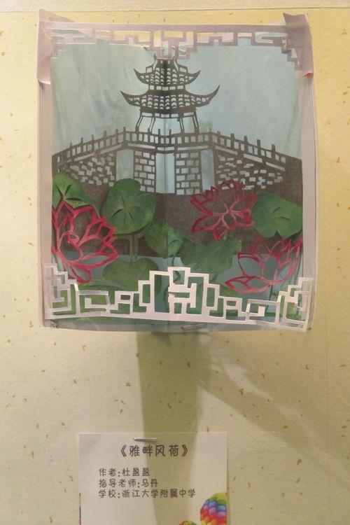 杭州市青少年西湖明信片设计大赛优秀作品展(组图)