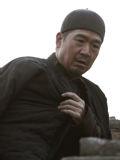 一九四二人物志:蒋介石与范殿元