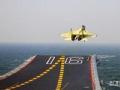 聚焦歼-15航母舰载机完成起降训练