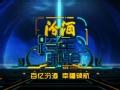 《2013江苏卫视跨年晚会》片花 首波明星阵容曝光