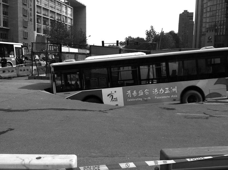 戏剧坐_太戏剧坐专车丢的手机竟然在出租车上找到了