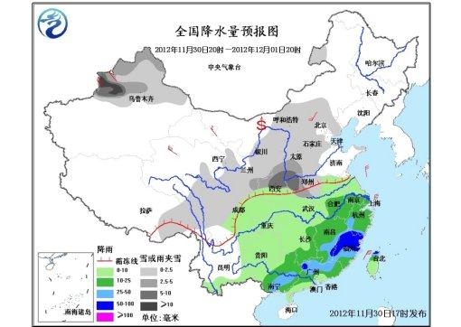 北方多地将迎大风降温雨雪天气 南方天气转晴