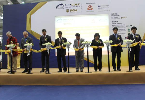 图文:2012年亚洲高博会 开幕仪式上剪彩图片