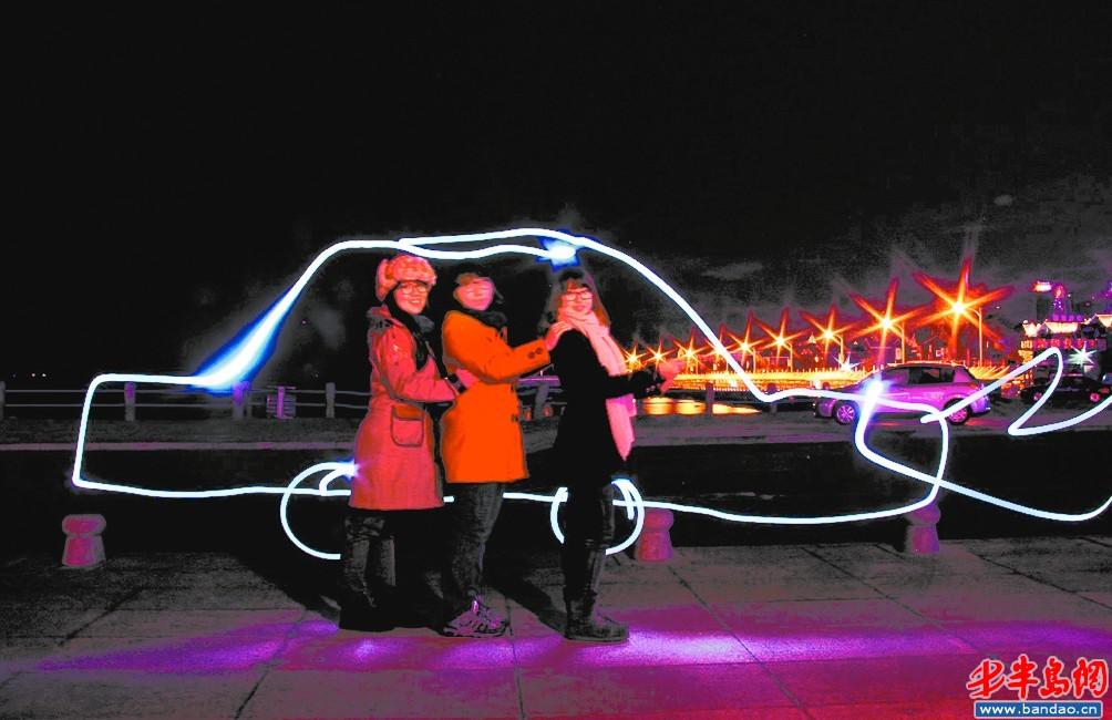 11月29日晚,青岛大学几名学生在五四广场玩起了光绘摄影,他们摆出不同的姿势,用手里小小的手电筒画出了各式图案,其中最搞笑的无疑是近期火热的航母style,途径此地的市民纷纷围观。在现场,他们让飞机走你,乘着汽车奔向理想。   光绘摄影是指利用长时间曝光,在曝光过程中通过光源的变化创造特殊影像效果的一种摄影方法。拍摄环境可以选择在室内、夜晚,甚至一些根本无法拍照的昏暗光线下进行,不需要特殊的相机或镜头。摄影爱好者经过以下四个步骤就可以收获意想不到的惊喜。   1.