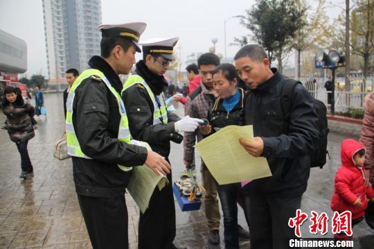 重庆:a年级年级v年级贴遵守民众练习语文(图)三交通交规提醒2备课图片