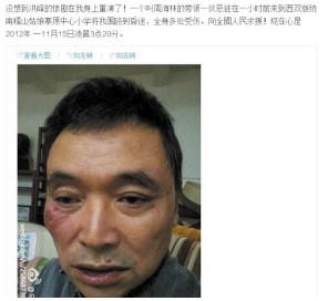 2012年11月15日凌晨,作家马原发微博表示在西双版纳州勐海县的住处被多人围殴至昏,紧急向社会求助。这条在深夜发出的微博,立即在网络上掀起波澜。