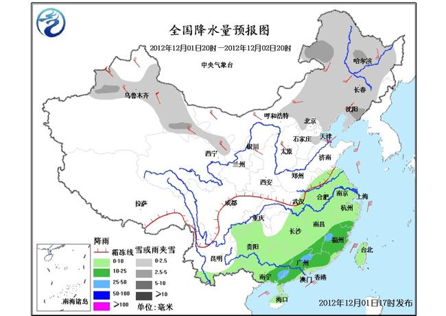 气象局:北方大部将雨雪降温 雾锁华北黄淮等地