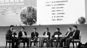 李树斌、吕意德等嘉宾在会上探讨电商业发展方向 资料图片