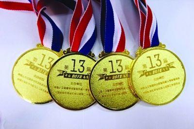 孩子们获得的金牌。 (来自学校网页)