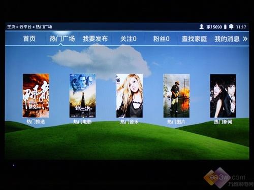 云平台上有用户分享的电影、音乐、图片等内容